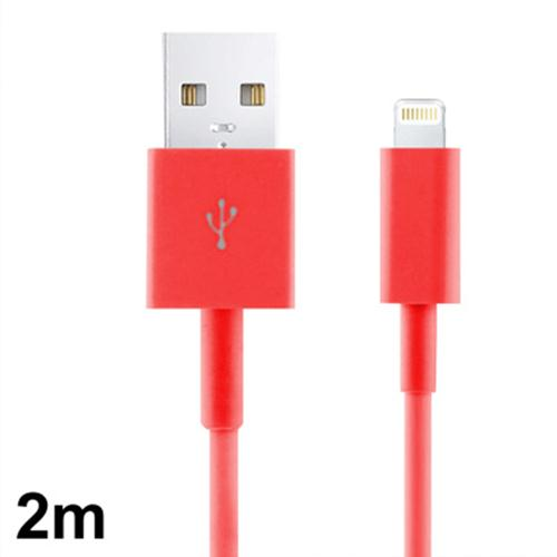 Lightning 8 Pin Colorful USB Data Transfer / Charging Sync Cable for iPhone 5 / iPod touch 5 / iPad 4 / iPad mini / mini 2 Retina, (Length: 2m, 3m) (Available in 6 colors)