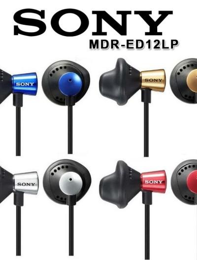 Philips hook earphones - earphones gummy jvc