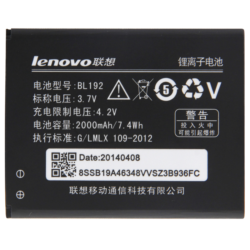 2000mah Bl192 Rechargeable Li Ion Battery For Lenovo A750