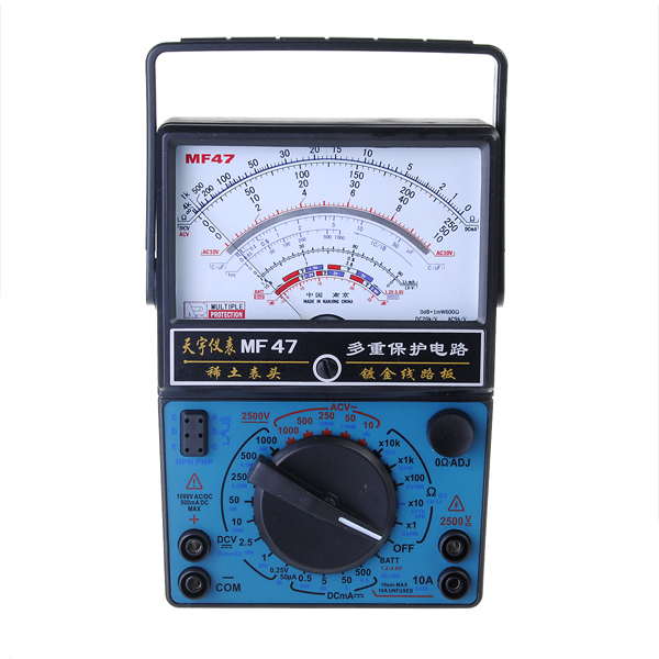 How To Use Analog Multimeter To Test Car Battery