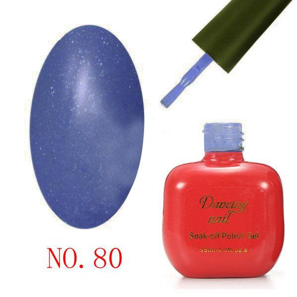 15ml Opaque & Glitter Acrylic Soak Off UV Gel Nail Polish