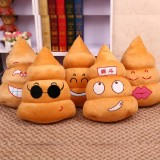 April Fool's Day Funny Poop Pillow Dolls Make Sounds Doll