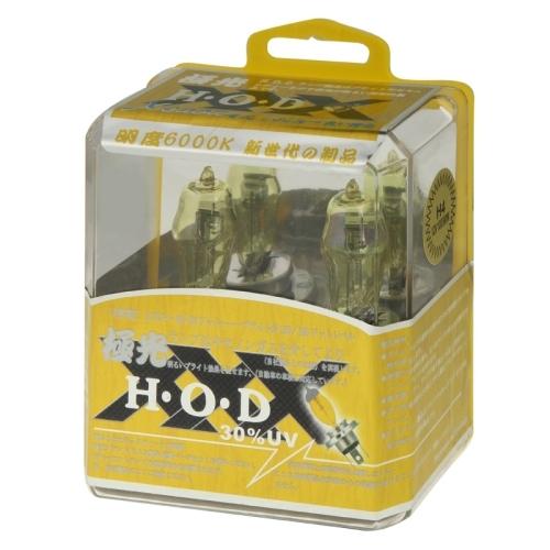2 X H4 HOD Xenon Bulbs 12V 100W 6000K Yellow Light ...