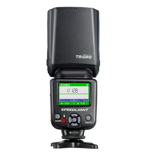 triopo tr 985 ttl high speed flash speedlite for canon dslr cameras alexnld com canon rebel t1i manual pdf canon rebel t1i service manual