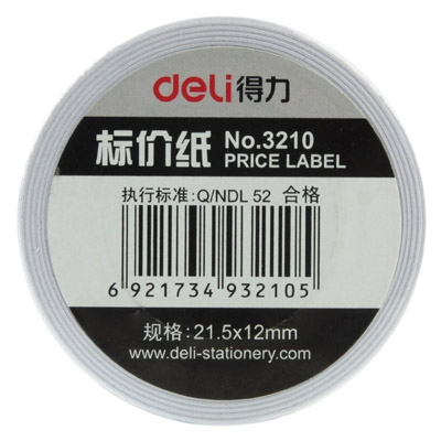 High Quality Handheld ink Price Labeller Paper, Labels Specifications: 21.5mm x 12mm, No. 3210  (10 Rolls in one packing, the price is for 10 Rolls)