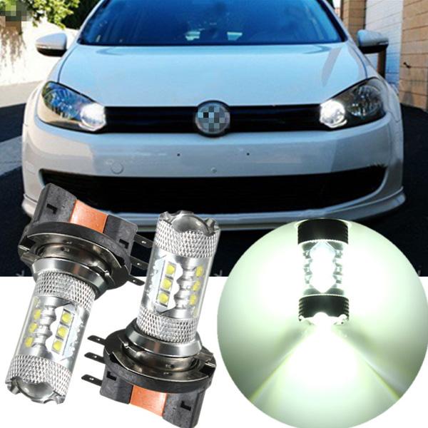 H15 White CREE LED Car Halogen Bulb 12V 80W DRL Light