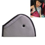 Car Safety Belt Adjuster for Children, Size: 24cm x 16.5cm (Grey)