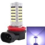 MZ H8 12.6W 630LM 6500K White Light 2835 SMD 63 LED Car Brake / Steering Light, Constant Current, DC12-24V