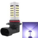 MZ 9006 12.6W 630LM 6500K White Light 2835 SMD 63 LED Car Brake / Steering Light, Constant Current, DC12-24V