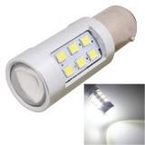 MZ 1157 4.2W 630LM White Light 21 LED 2835 SMD Car Brake Light Steering Light Bulb, Constant Current, DC 12-24V