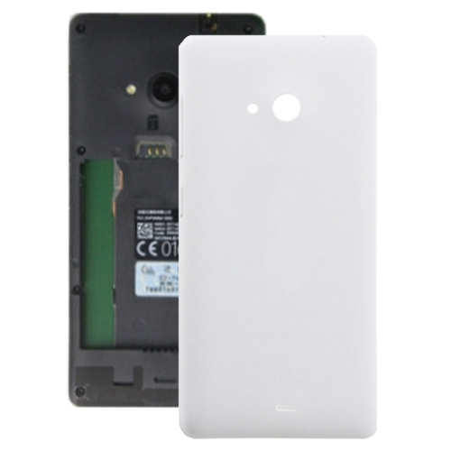 Battery Back Cover Replacement for Microsoft Lumia 535 (White). 6b8c6b5b8c7d1d5d7d2b. ...