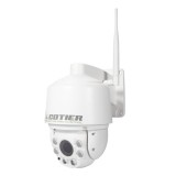 COTIER DM/G31-S 960P 1/3 inch OV CMOS 5X Zoom 1.0MP WiFi PTZ Speed Dome Array Camera, 360 Degree Continuous Rotation & 180 Degree Auto Flip & Vertical 90 Degree