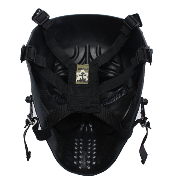 Paintball mask skull design