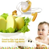 Creative Egg Yolk White Mixer Gloden Egg Maker Cyclone Golden Egg