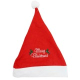Embroidered Christmas Party Santa Hat Non-woven Christmas Hat, Size: 34cm x 28cm, Pack of 2