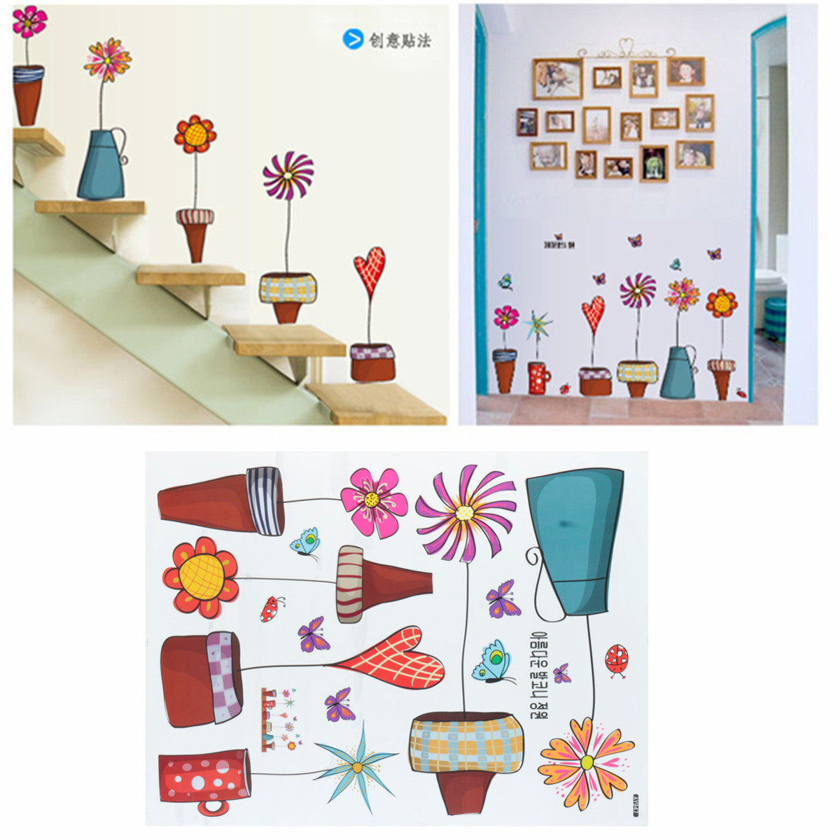 40x60cm baby room cartoon flower craft butterfly stickers for Baby room decoration games online