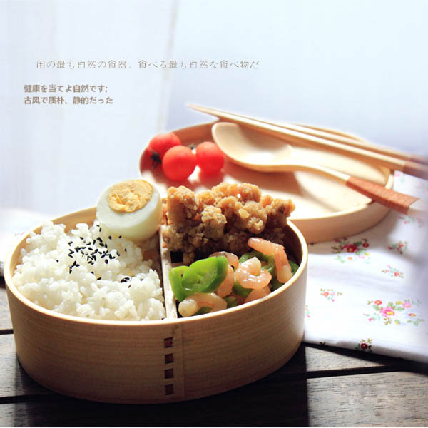 japanese style wooden lunch box student bento box sushi box alex nld. Black Bedroom Furniture Sets. Home Design Ideas