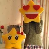 Funny Cute Lovers Yellow Star Throw Pillow Expression Soft Plush Sofa Car Office Cushion