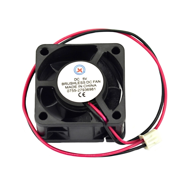 Dc Brushless Fan Motor : Jtron dc v cm cooling fan cooled radiator motors