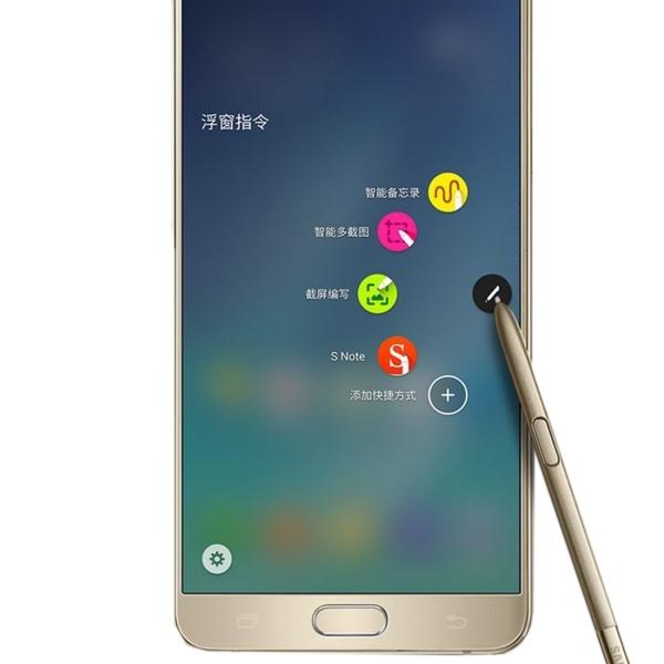 High-sensitive Stylus Pen for Samsung Galaxy Note 5 / N920 (Grey)