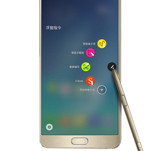 High-sensitive Stylus Pen for Samsung Galaxy Note 5 / N920 (Gold)