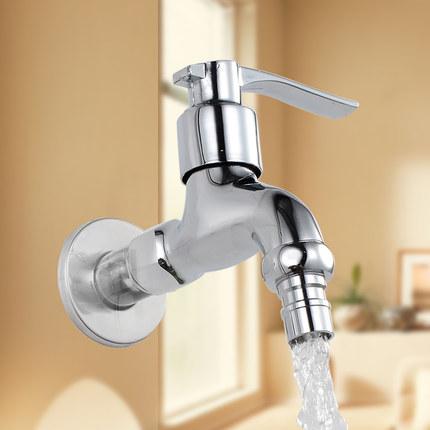Washing Machine Faucet Mop Pool Sink Tap Wall Mounted
