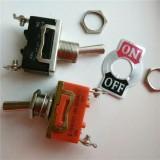Wendao KN-1021 ON/OFF AC 250V 15A 2 Pins Toggle Rocker Switch 5pcs
