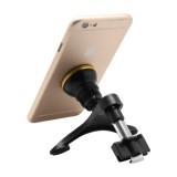 Rotatable Universal Car Air Vent Magnetic Phone Holder Stand Mount for iPhone 6s & 6s Plus, iPhone 6 & 6 Plus, Samsung Galaxy S6 / S6 edge / S6 edge+ / Note 5 Edge, Sony (Gold)