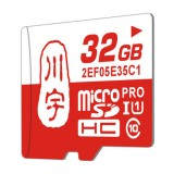 32G Class 10 TF Micro SD Card Memory Card For iPhone Samsung Tablet Speaker Car DVR Camera GPS