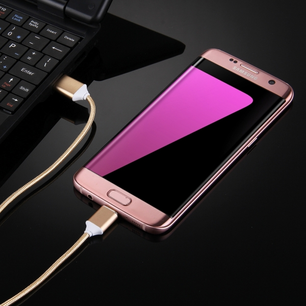 1M Woven Style 2.4A Micro USB to USB Data Sync Charging Cable Intelligent Metal Magnetism Cable for Samsung, HTC, Sony, Huawei, Xiaomi, Meizu and other Android Devices (Gold)