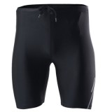 ARSUXEO Mens Running Shorts Compression Tights Base Layer Underwear Shorts Bicycle Leggings
