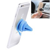 Universal 360 Degrees Rotation Car Air Vent Mount Silicone Sucker Holder Stand for Smart Phones and Tablets, Sucker Diameter: 3.5 cm, Holder Height: 4.5 cm (Blue)