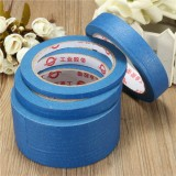 30M Blue Masking Tape High Temperature Resistant Polyimide Adhesive Tapes 6/12/20/50mm