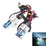 2PCS DC12V 35W H11 HID Xenon Light Single Beam Super Vision Waterproof Head Lamp, Color Temperature: 4300K (White Light)