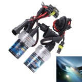2PCS DC12V 35W 9006 HID Xenon Light Single Beam Super Vision Waterproof Head Lamp, Color Temperature: 4300K(White Light