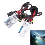 2PCS DC12V 35W H3 HID Xenon Light Single Beam Super Vision Waterproof Head Lamp, Color Temperature: 4300K (White Light)