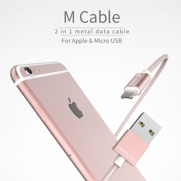 WSKEN M-cable 1m 2.1A 2 in 1 Woven Style Metal Head 8pin & Micro USB to USB 2.0 Data Sync Charging Nylon Cable for iPhone & iPad & iPod & Samsung, HTC, Sony, Huawei, Xiaomi, Meizu, etc (Rose Gold)
