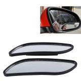 3R-067 2 PCS Car Blind Spot and Wide Rear View Wide Angle Ajustable Mirror (Black)