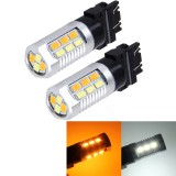 2 PCS T25-3157 6W 22 SMD-5730-LEDs White + Yellow Light Brake Light Turn Light, DC 12V
