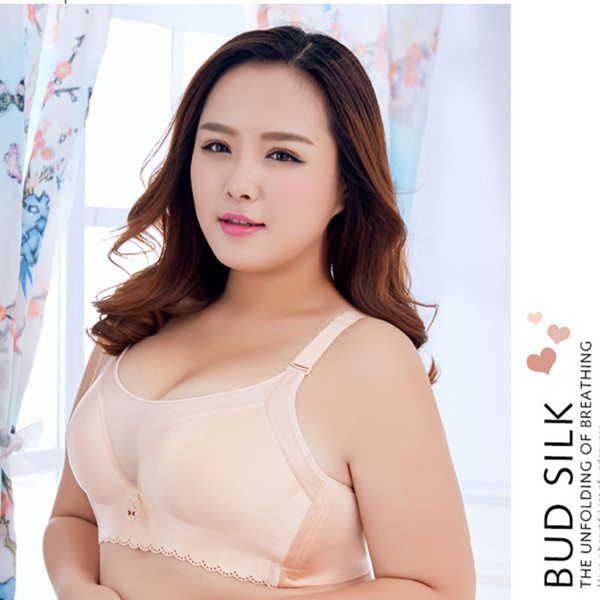 Plus Size 34-50 Wireless Soft Full Cup Seamless Glaze Push-up Bras For Women