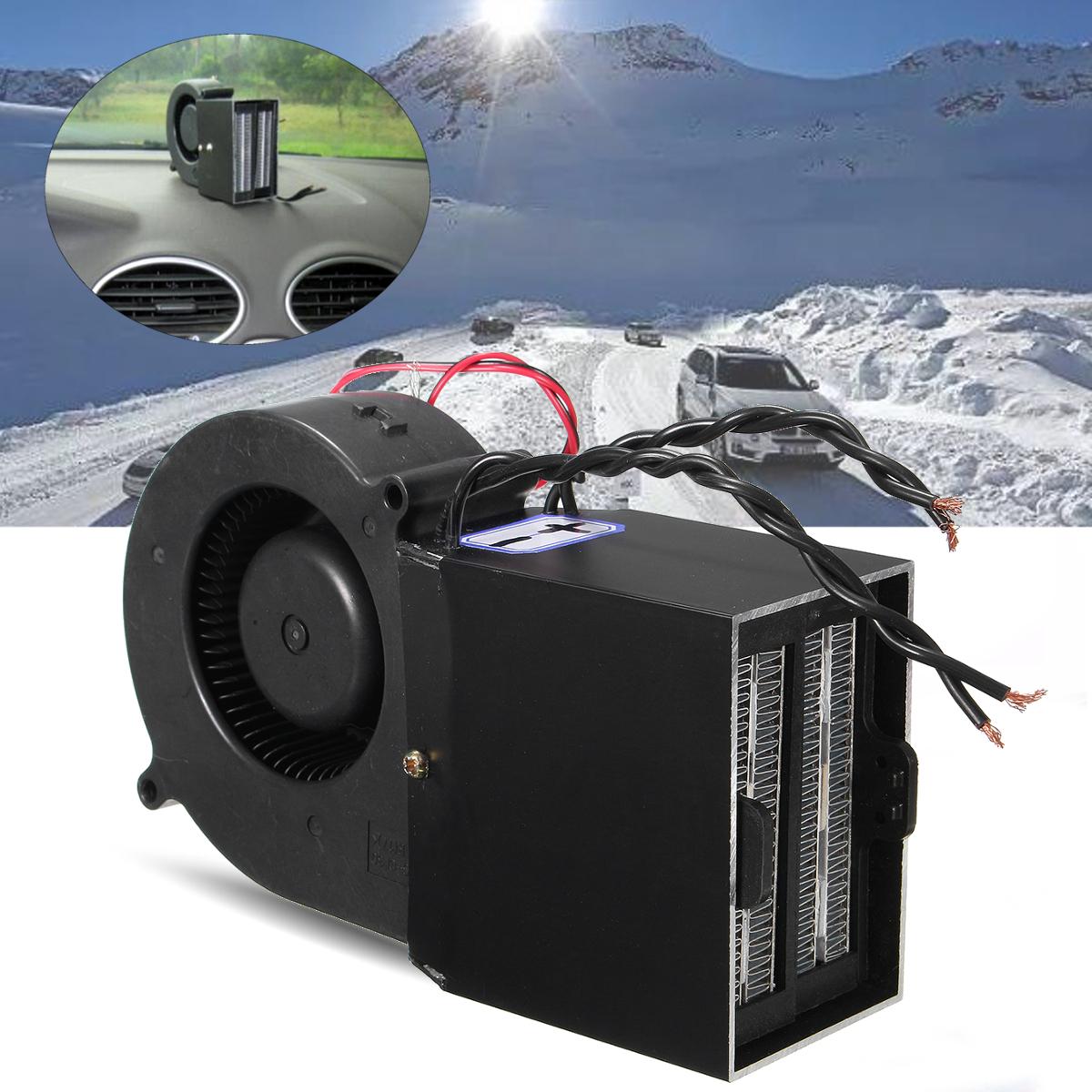 12 PTC 300w 500w Car Portable Adjustable Heating Heater