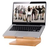 SamDi Artistic Wood Grain White Birch Desktop Heat Radiation Holder Stand Cradle for Apple Macbook, ASUS, Lenovo (Brown)