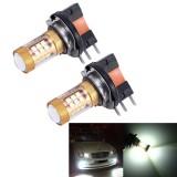 2 PCS H15 10W 1300 LM 6500K 28 SMD-3030 LEDs Car Fog Lights, DC 12V (White Light)