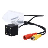 720?540 Effective Pixel PAL 50HZ / NTSC 60HZ CMOS II Waterproof Car Rear View Backup Camera With 4 LED Lamps for 2014-2016 Version Toyota Corolla and 2014-2017 Version Vios