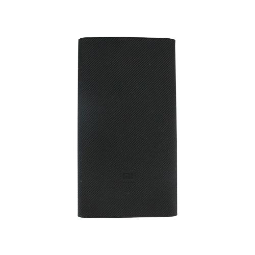 Original Xiaomi MI Portable Twill Texture Soft Silicone Protective Case for MI 5000mAh Power Bank (Black)