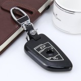 Car Auto PU Leather Luminous Effect Key Ring Protection Cover for BMW X5/X6 (Black)