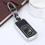 Car Auto PU Leather Intelligence Luminous Effect Key Ring Protection Cover for CRV Crosstour (Silver)