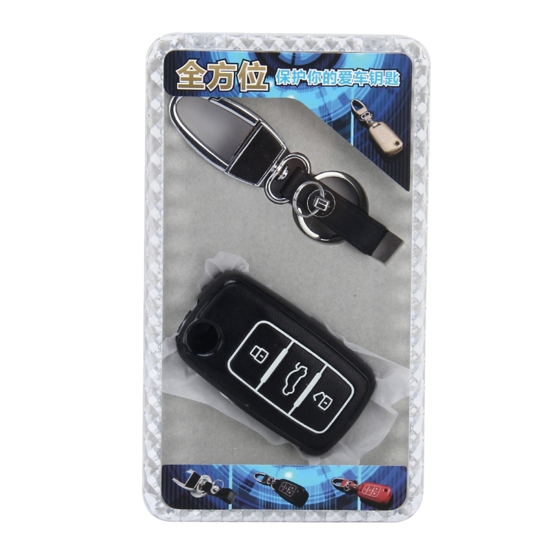 Car Auto Fold Three Buttons PU Leather Luminous Effect Key Ring Protection Cover for NCS Passat POLO Lavida Tiguan (Black)