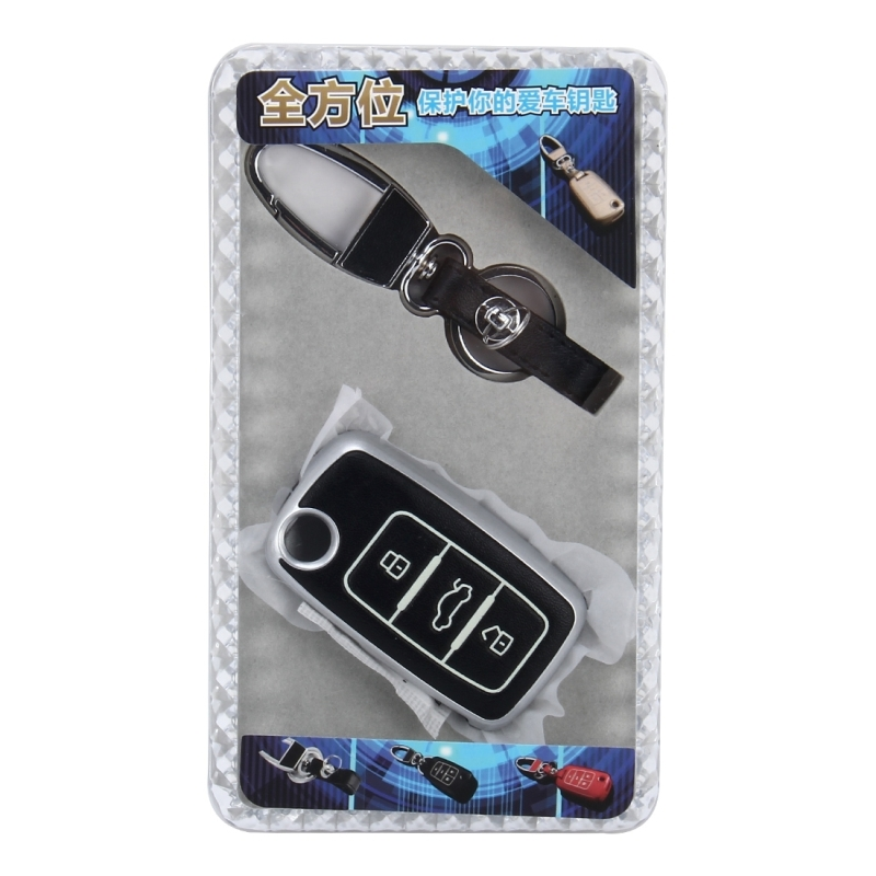Car Auto Fold Three Buttons PU Leather Luminous Effect Key Ring Protection Cover for NCS Passat POLO Lavida Tiguan (Silver)