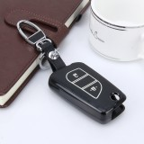 Car Auto PU Leather Fold Two Buttons Luminous Effect Key Ring Protection Cover for 2014 Version RAV4 2015 Version Highlander (Black)